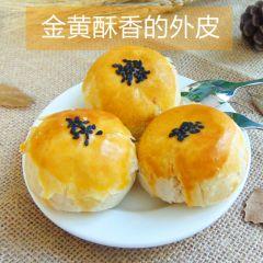 雪媚娘海鸭蛋麻薯蛋黄酥糕点面包小吃早餐零食 海鸭蛋蛋黄酥2盒